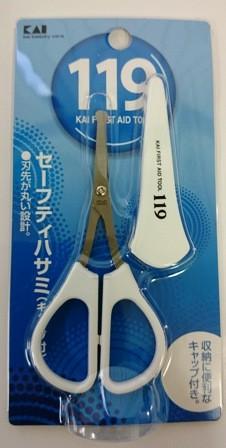 日本貝印~抗菌樹脂鼻毛剪-附蓋