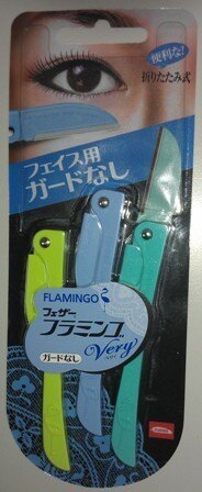 羽毛牌折疊式L型修面刀