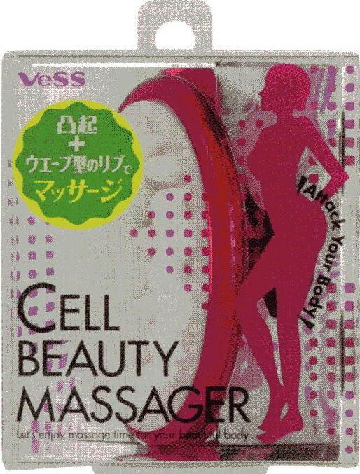 日本Vess波浪狀身體曲線按摩刷~按摩器