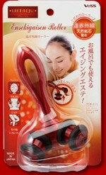 日本Vess紅外線天然礦石身體按摩器
