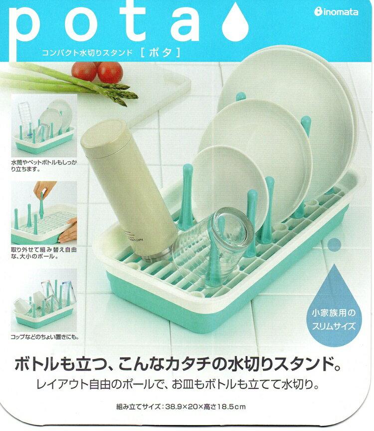 品名: inomata^~ 多 瀝水盤^( 杯子托盤^)~粉藍色^(DM ^) 廚房用品