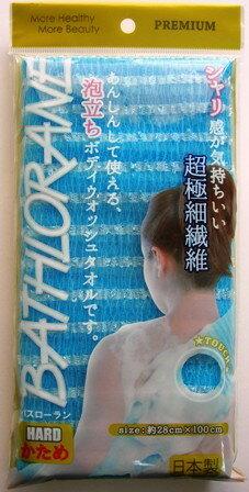 泡沫沐浴巾~硬的 1入 ~  好康折扣