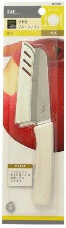 日本貝印~附套水果刀~料理工具/廚房用品