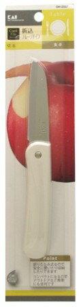 日本貝印~可折式水果刀~料理工具