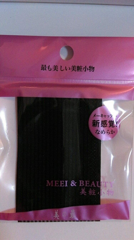 美之最~瀏海髮貼2入(粉紅色/黑色)