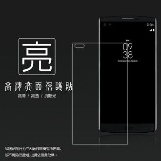 亮面螢幕保護貼 LG V10 H962 保護貼