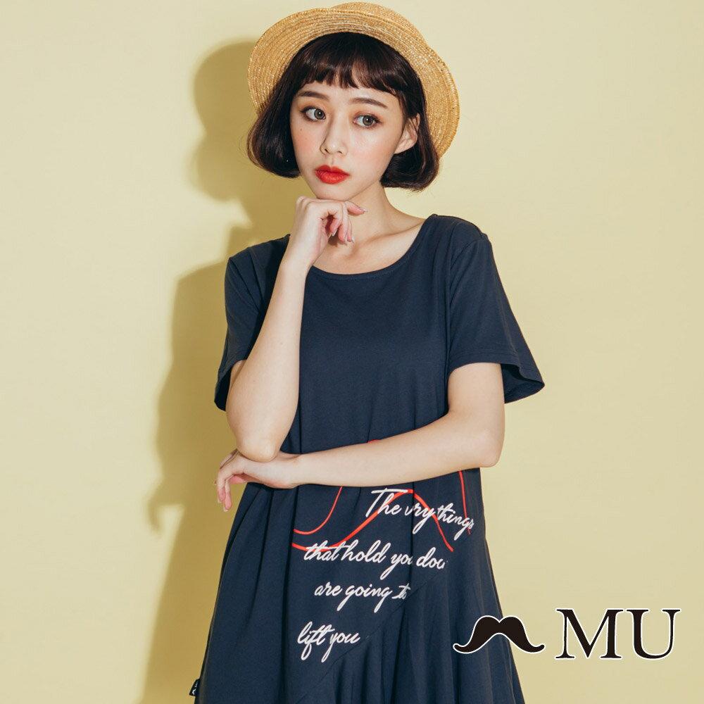 【MU】鬍子印花長版裙襬上衣(2色)8321362 3