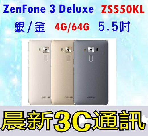[晨新3C]ASUS ZenFone 3 Deluxe (ZS550KL) 4GB/64GB 5.5