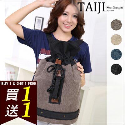 <br/><br/> NXA012後背包?帆布大容量水桶後背包?四色【NXA012】-TAIJI-★<br/><br/>