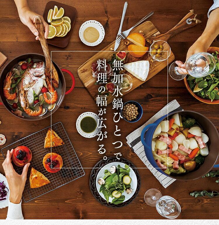 單品免運  /  日本IRIS OHYAMA  /  簡約時尚 無加水鍋 深型 24cm  /  手提鍋 兩耳鍋 / 無水烹調鍋。共3色-日本必買 日本樂天代購(6480) 3