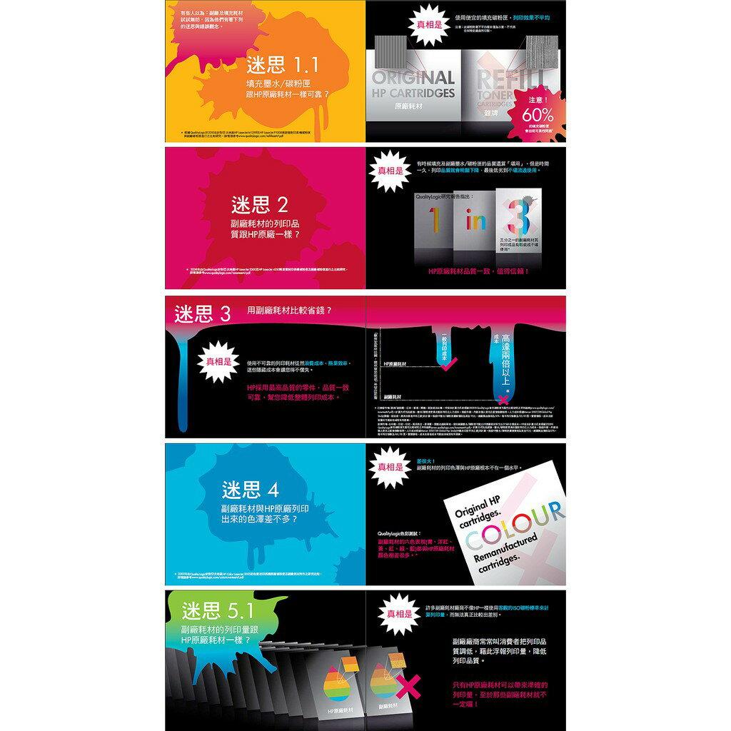 HP 955XL 高印量青色原廠墨水匣 (L0S63AA) For HP OJ Pro 8210/8710/8720/8730/7740