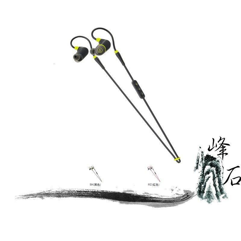 樂天限時促銷!平輸公司貨 日本鐵三角 ATH-SPORT4  運動專用藍牙耳機麥克風組 ATH-SPORT4