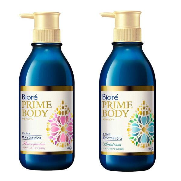 日本 Biore Prime Body 沐浴露