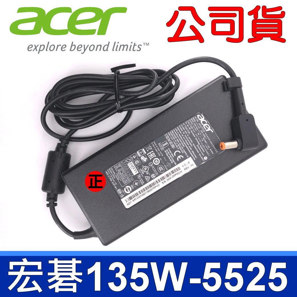 公司貨 ACER 135W 原廠變壓器 Aspire VN7-791G-77GW VN7-791G-77JJ VN7-791G-78VM MS2391 A5600U AZ3770 AZ3771 AZ3801 Acer Power 1000 2000 AllinOne Z5 Z3 Z1850 ZX6971 Veriton L6610G Z4630G Z4621G L100 L310 L320 L350 L3600 L5100 U5-610 U5-620 Z1620 Z1800 Z1801 Z1810