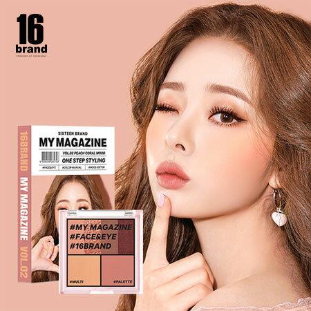 韓國 16 brand 雜誌眼影腮紅書 8.5g 雙色腮紅眼影盤 眼影 眉粉 眼影盤 腮紅 修容 眼影頰彩盤 16brand【B063819】