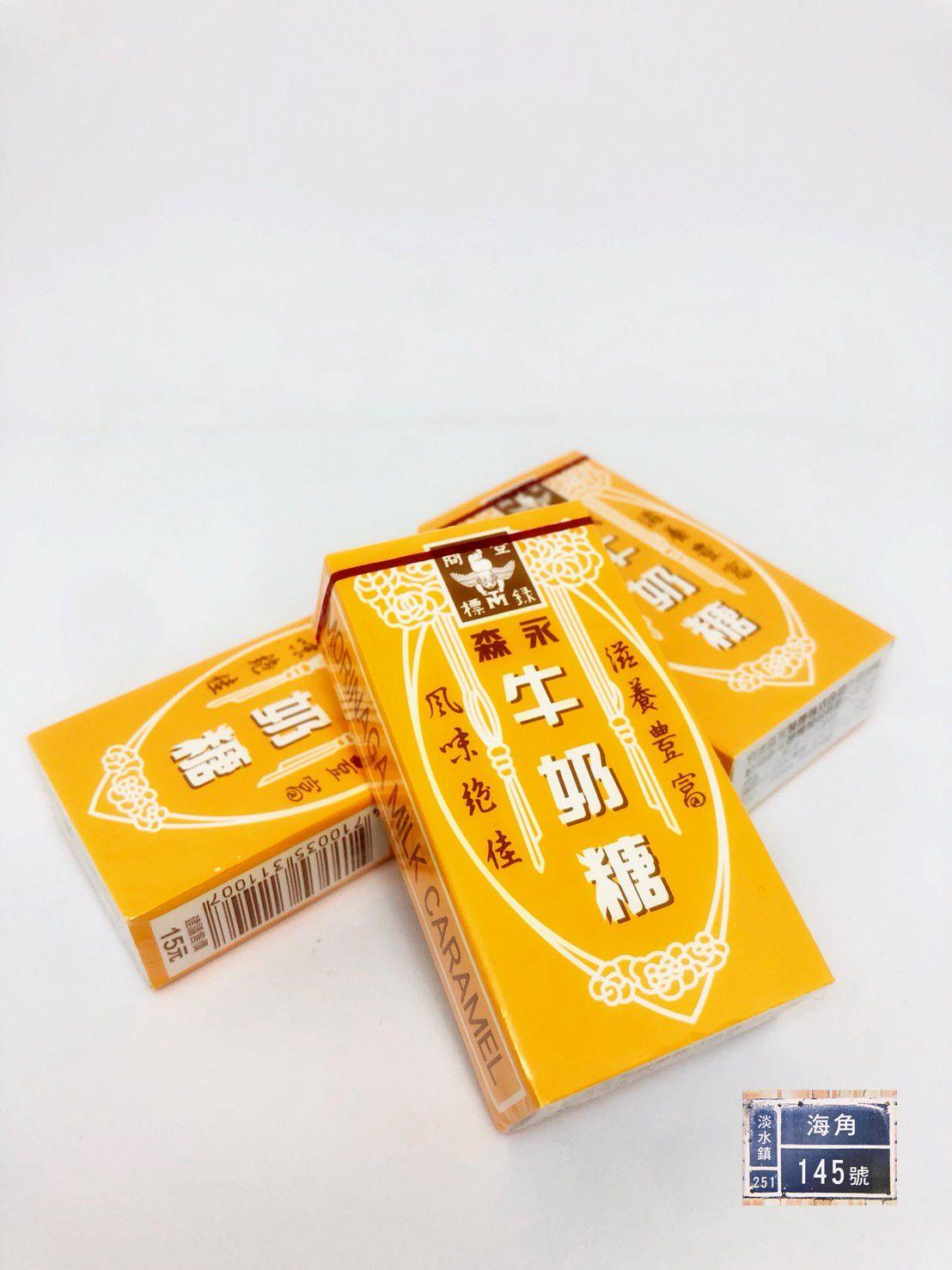 日本森永牛奶糖原味(48公克 / 盒) 2