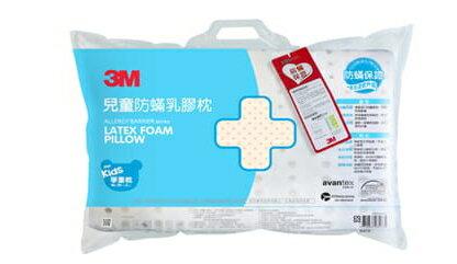 3M 兒童防蹣乳膠枕(6~12歲) 0