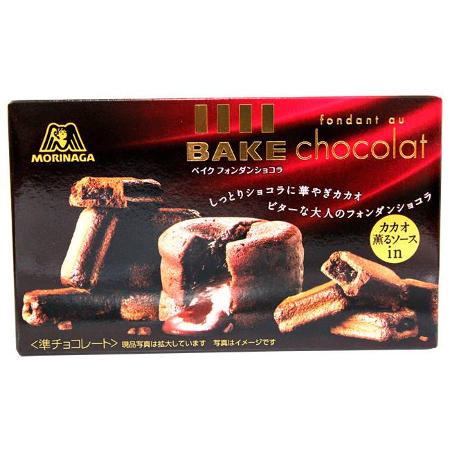 森永 BAKE熔岩巧克力