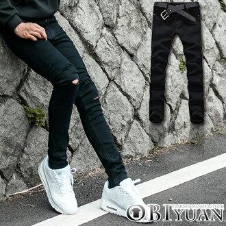 牛仔褲【Y0256】OBI YUAN韓版高質感丹寧原色刀割破壞刷破彈性牛仔褲