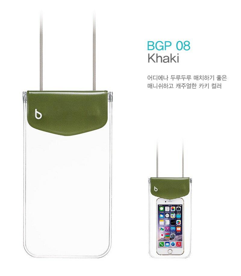韓國Bikit防水袋(附背帶)9款可選-BGP08