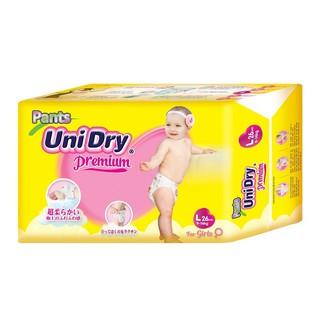 Unidry優力褲 嬰兒褲型紙尿褲 女(M/L/XL/XXL)