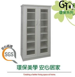 【綠家居】米修斯環保2.2尺塑鋼二門中鞋櫃玄關櫃(五色可選)