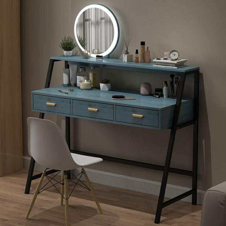 化妝桌 梳妝台臥室小戶型ins化妝桌收納櫃現代簡約簡易化妝櫃網紅化妝台