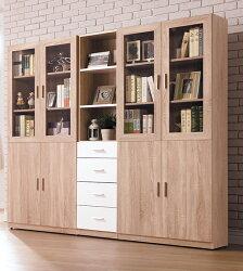 【尚品傢俱】HY-B503-02 貝莉6.6尺系統組合書櫃