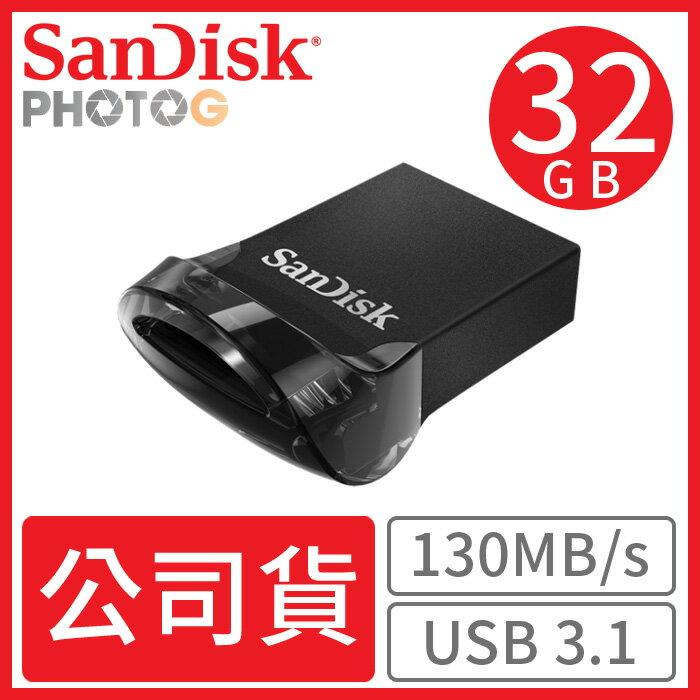 【公司貨】SanDisk 32GB Ultra Fit USB 3.1 CZ430 隨身碟 130MB / s cz43後繼 典雅黑 SDCZ430-032G 0