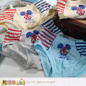 男童三角內褲(4件組 )魔法Baby~k41903