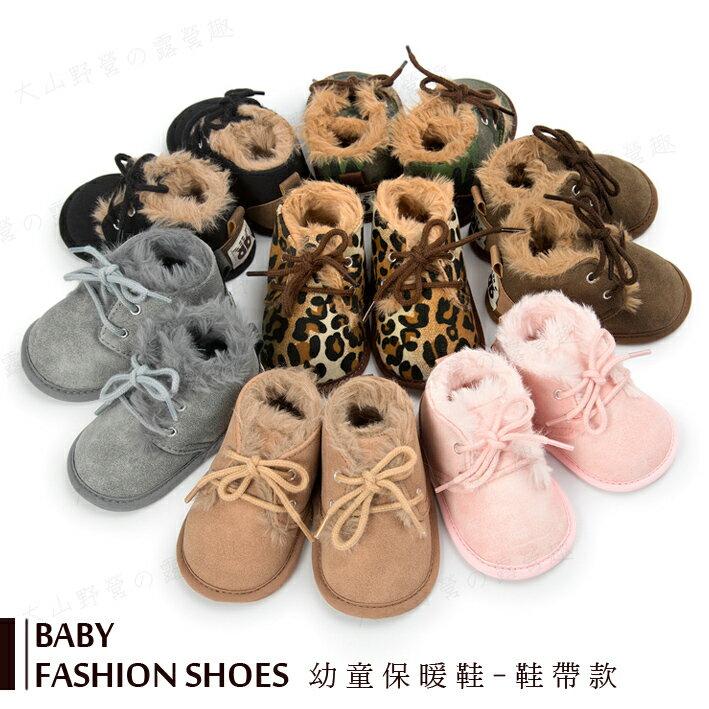 【樂媽咪】韓版 幼童保暖鞋(鞋帶款) F012 絨毛加厚 嬰兒鞋 寶寶鞋 學步鞋 短靴 滿月禮