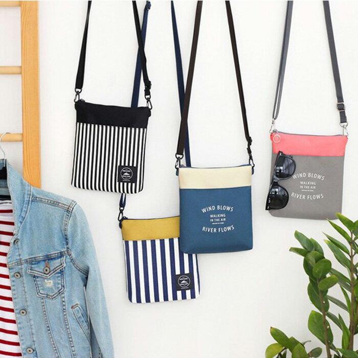 【酷創意】旅行 女單肩包小布包 條紋撞色包 時尚女包(E410)