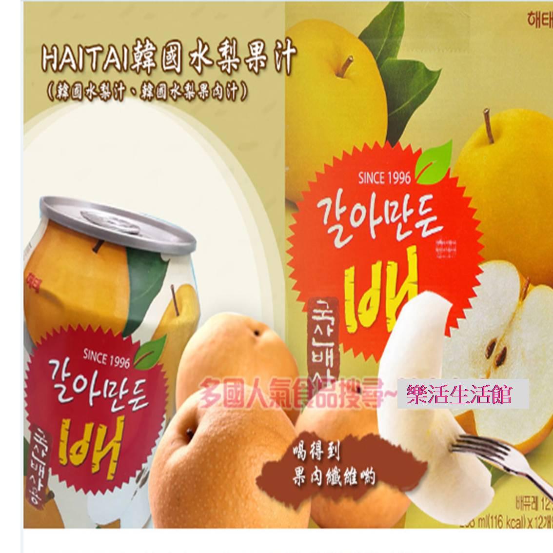 韓國原裝進口 水蜜桃汁/ 葡萄果汁【樂活生活館】