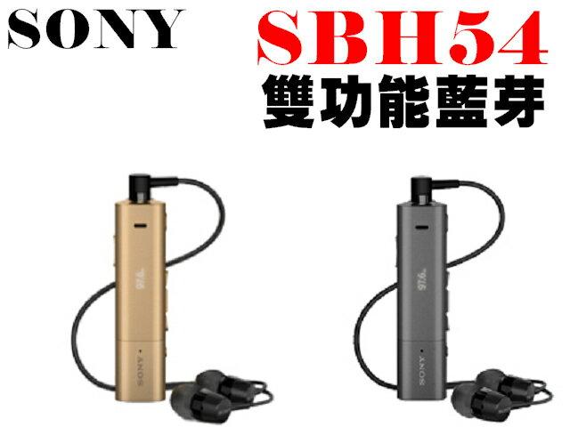 SONY SBH54  立體聲 雙 智慧藍芽 支援NFC  FM  HD Voice  A