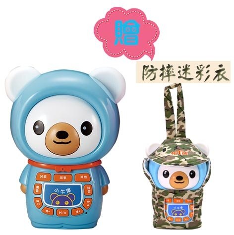 小牛津帽T熊故事機(含迷彩防摔衣)