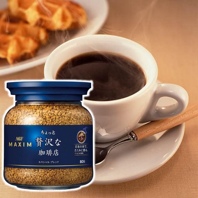 AGF MAXIM贅??珈琲店- 華麗香醇咖啡 即溶咖啡粉 80g 日本原裝進口