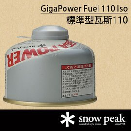 【鄉野情戶外用品店】 Snow peak | | GigaPower Fuel 110 I