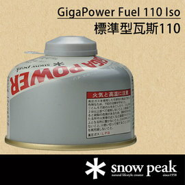 ~鄉野情戶外用品店~ Snow peak | | GigaPower Fuel 110 I