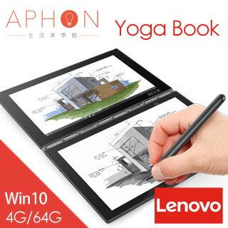 【Aphon生活美學館】Lenovo Yoga Book 10.1吋 二合一平板電腦 (超薄機身最薄只有4.05mm)(4G/64G/Win10)-送原廠專用保護套(市價$1590)