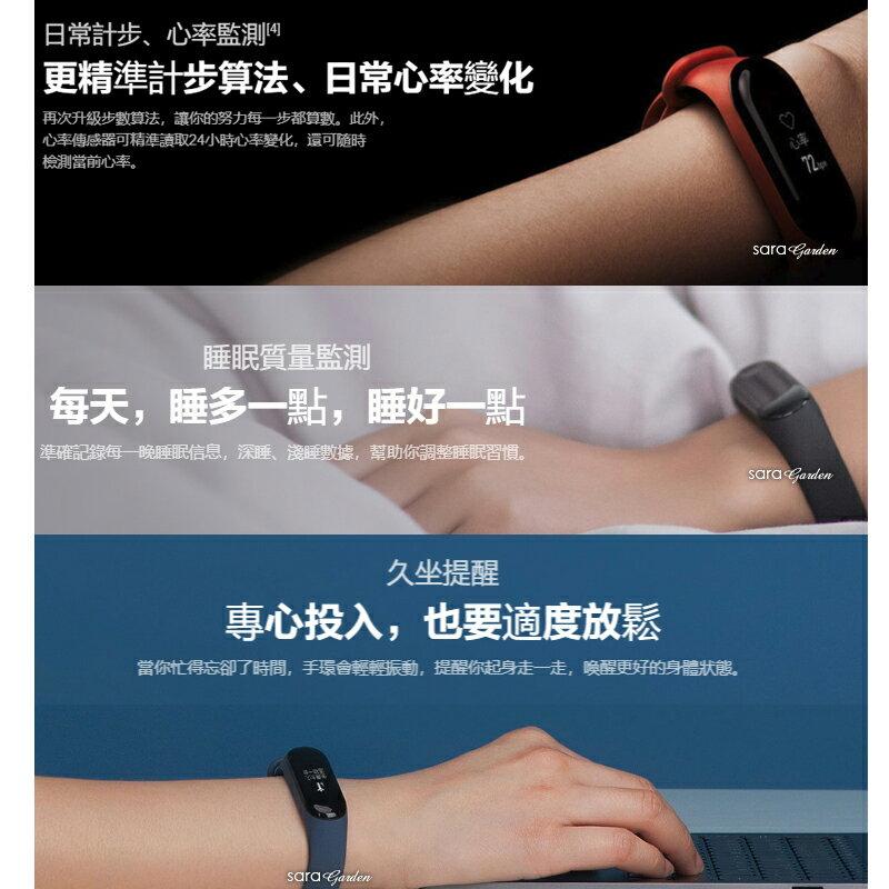 【APP領券現折$50免運】小米手環3代 智能運動手錶 4