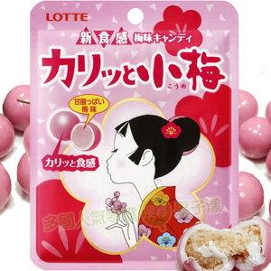 *即期促銷價*日本LOTTE 小梅脆糖 糖果 [JP462] 新食感梅味糖果~二層口感! - 限時優惠好康折扣