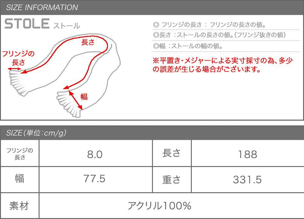 日本CREAM DOT  /  ストール マフラー チェック柄 ファッション小物 大判 タータンチェック 大人 上品 エレガント フェミニン ブラウン ベージュ レッド  /  a03583  /  日本必買 日本樂天直送(2790) 8