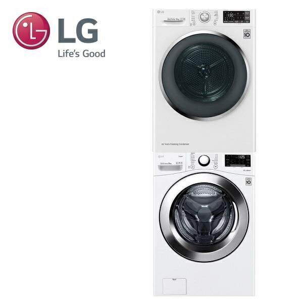 【家電好禮送】LG 18公斤滾筒洗衣機(蒸洗脫)WD-S18VCW搭WR-90VW