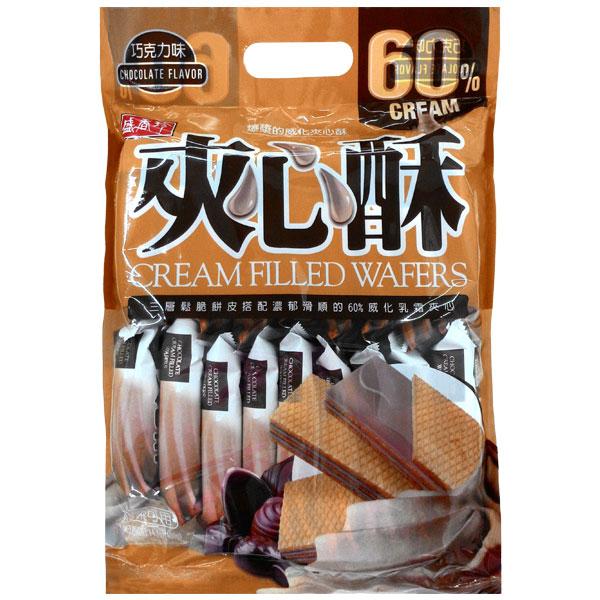 盛香珍 巧克力夾心酥 400g (5袋)/箱【康鄰超市】
