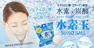 日本 SANTAN 水素 碳酸潤膚沐浴球 70g 療癒香氣 *夏日微風*