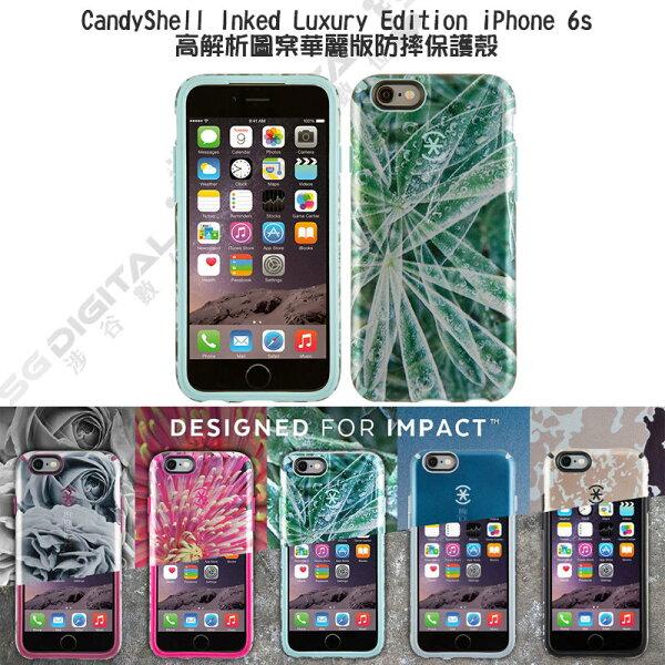 ~斯瑪鋒數位~CandyShellInkedLuxuryEditioniPhone6s高解析圖案華麗版防摔保護殼