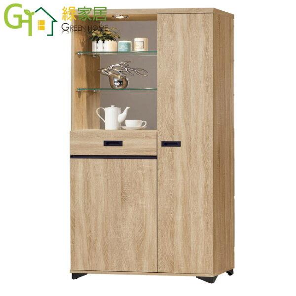 【綠家居】胡里斯時尚2.6尺雙面玻璃鞋櫃玄關櫃組合