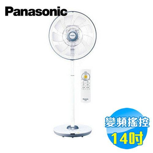 國際 Panasonic 14吋 DC變頻負離子溫控電風扇 F-H14CND