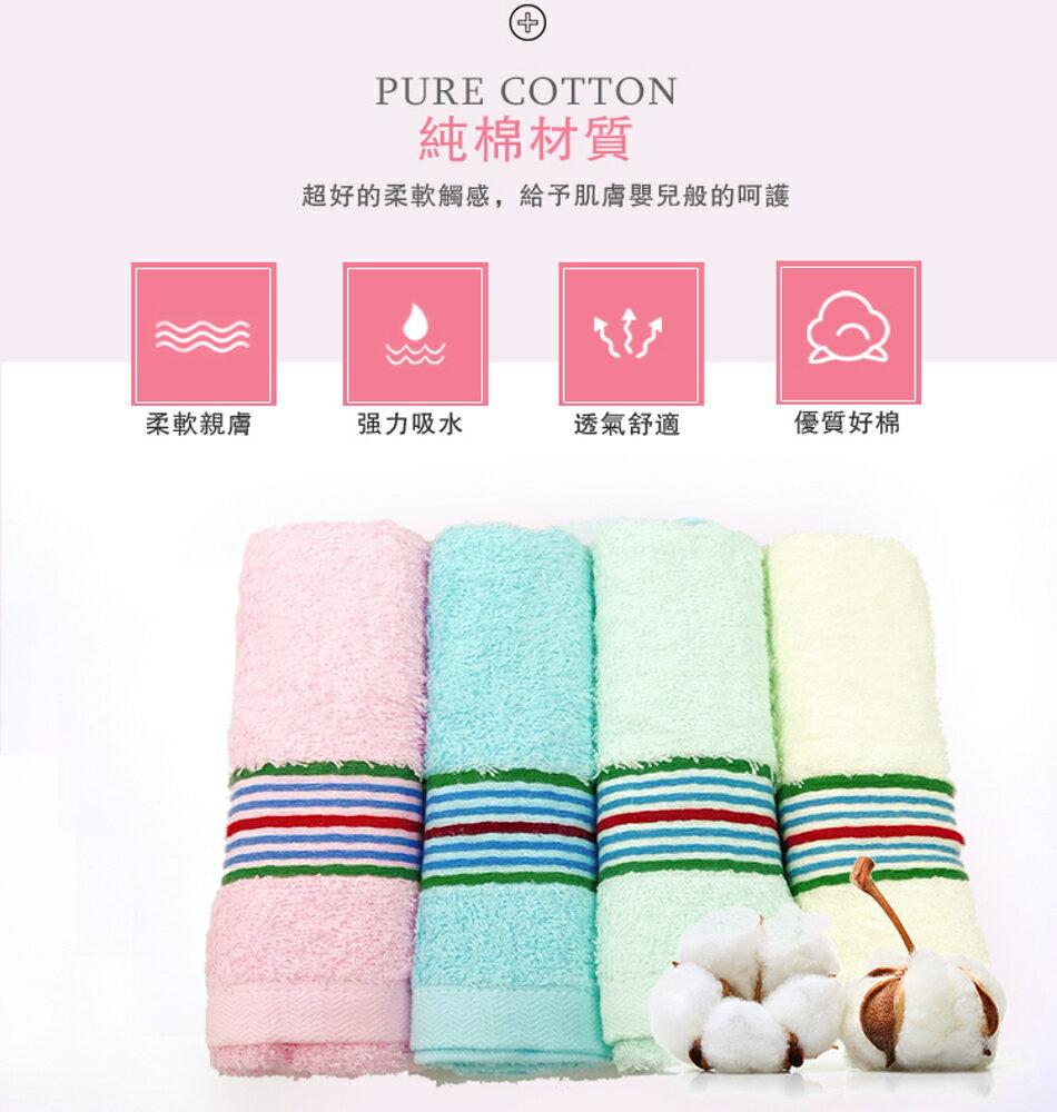 毛巾 浴巾 台灣製超激多變色紗吸水毛巾(買六送六)【OKPOLO】