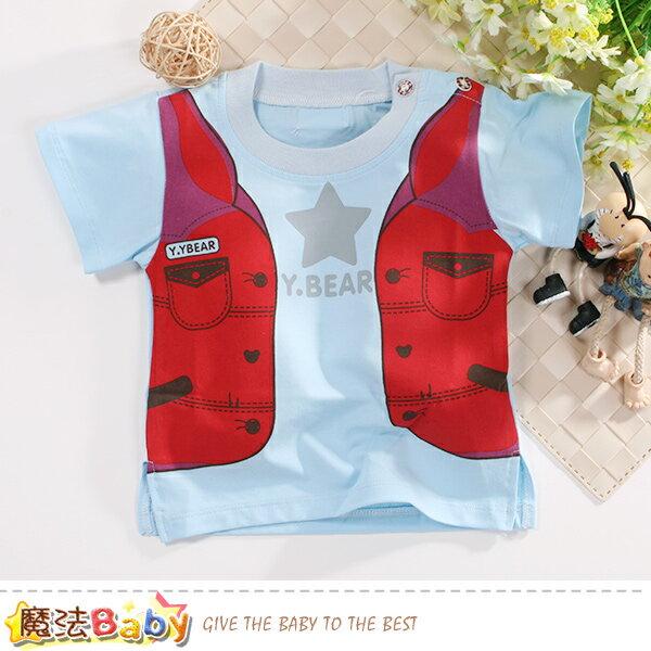 嬰幼兒T恤夏季清涼短袖T恤魔法Baby~k50837